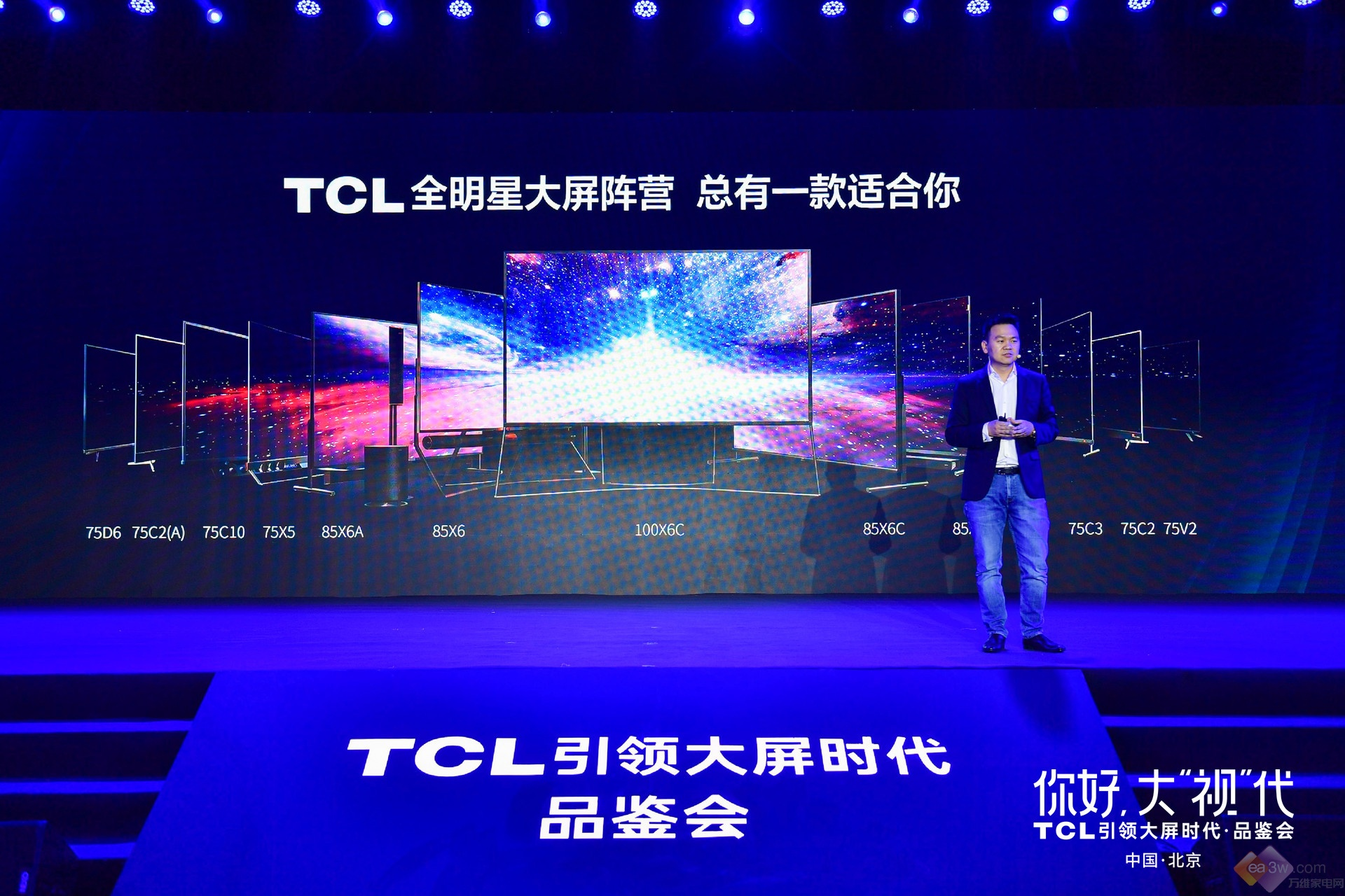 全球首款消费级8K电视19999震撼问世,TCL全力推动8K普及