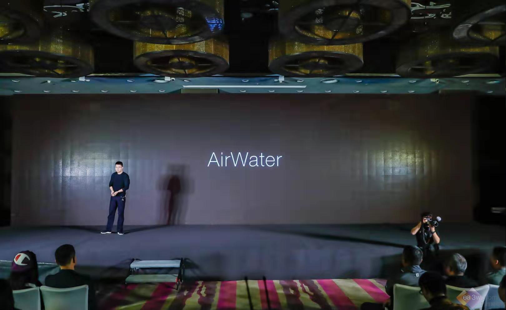合格的加湿器应该是什么样的?AirWater给你答案!