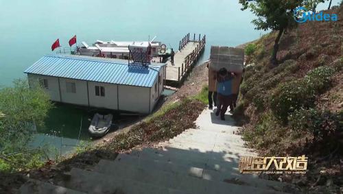 让孤岛坚守者温暖上岸,美的冰箱《秘密大改造》为乡村医生断崖造房