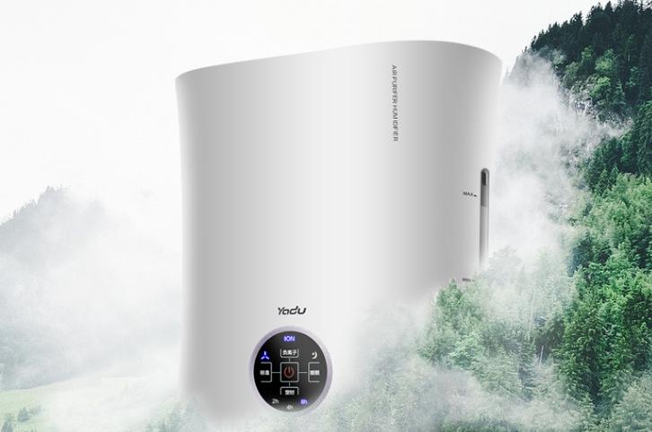 加湿器是如何变成冬天办公室必不可少的小家电的?