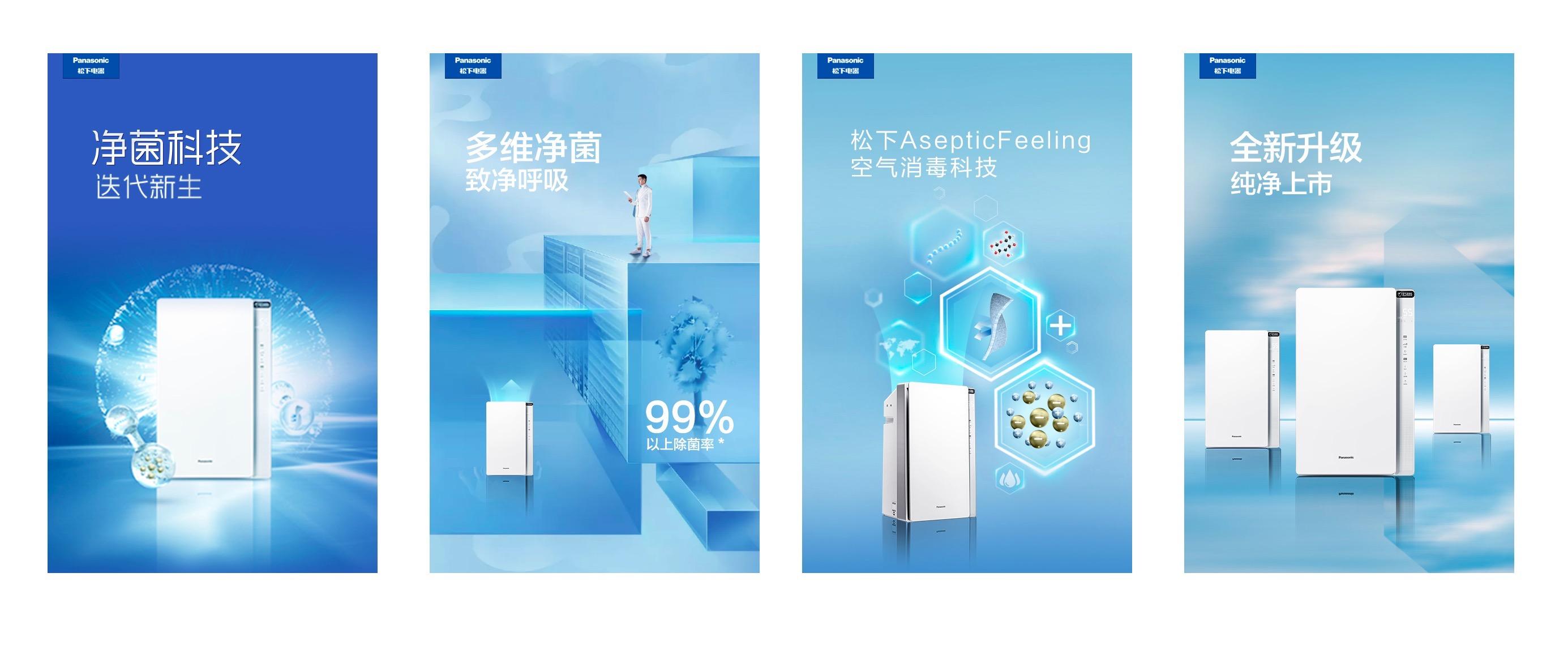 """除菌率高达99%!这款松下空气消毒机新品简直就是呼吸的""""守护天使"""""""