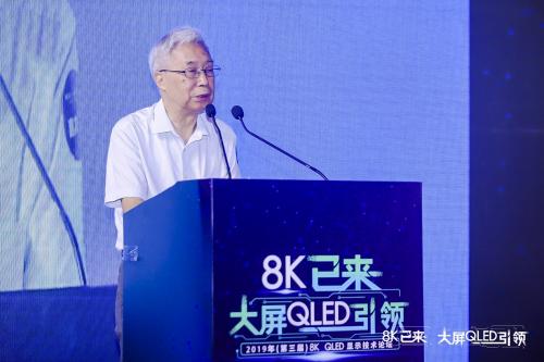 争夺高端大屏电视市场,QLED显示技术拔得头筹