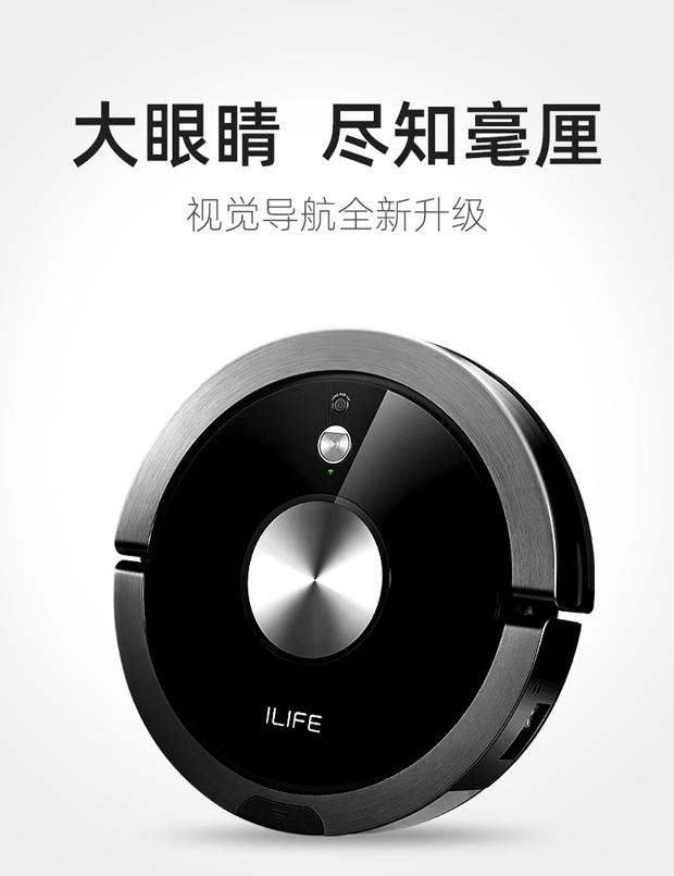 重磅消息!ILIFE智意X800荣登#天猫V榜#