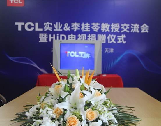 兢兢业业服役17年,TCL电视质量让人信服