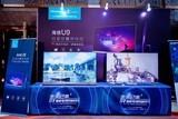 海信王伟:任何行业都不存在舒适区 电视将打通生活全场景