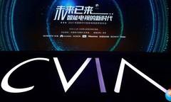 2019中国新时代智能电视趋势发布会顺利召开