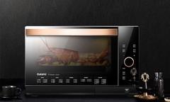 实力与颜值并举,格兰仕微蒸烤一体机Q5C成就厨房欢乐时光