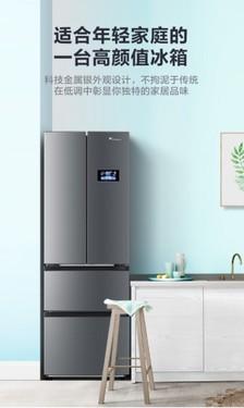 小屏幕也能撬动冰箱市场!双十一明星直播助阵,小天鹅五寸屏冰箱预售超1100台!