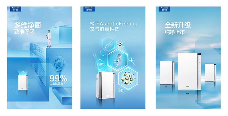 脏空气远比你想的可怕,松下空气消毒机对比实测除菌效果惊人