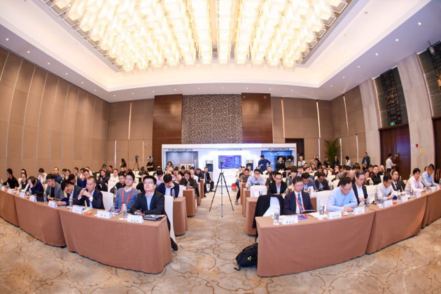 万物互联 2019年中国AloT智能终端峰会在南京召开