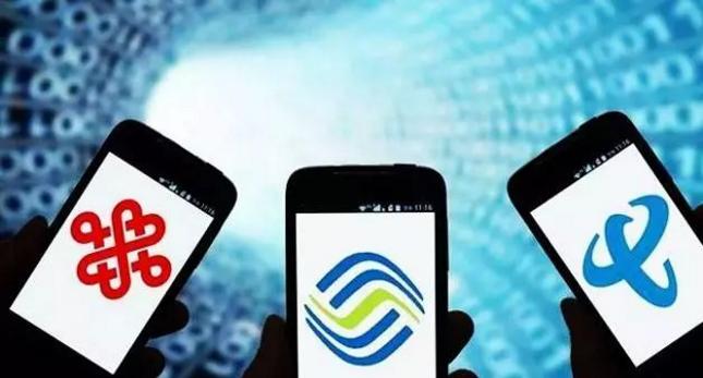 科技早闻:人民日报评携号转网,三星5G折叠屏手机发布