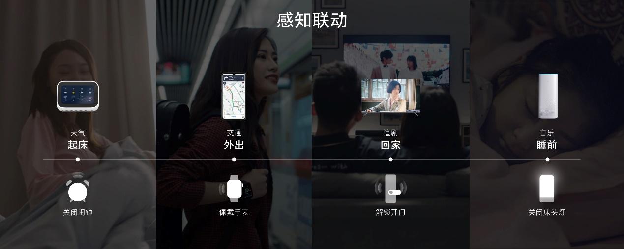 小米视频:超级互联网时代,让内容消费像呼吸空气一样自然