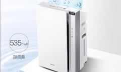干燥冬季如何应对?既能均匀加湿又能除菌净化的松下空气消毒机是首选