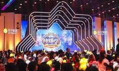 双十一,苏宁首造狮晚,发10亿红包、4000台5G手机