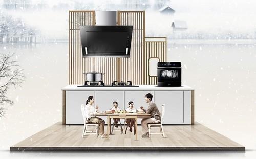 冬季厨房空气不通畅?格兰仕油烟机助你焕新空气