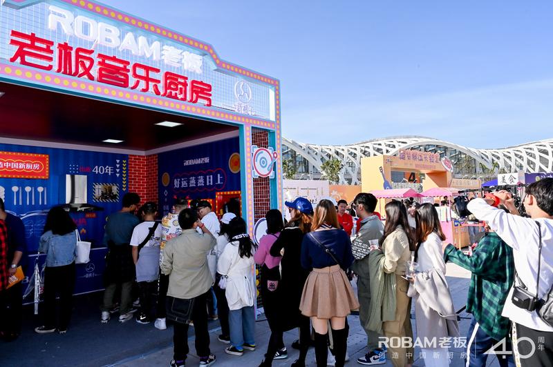 """2019""""双十一""""落幕,看老板电器如何与年轻人一起玩转""""中国新厨房"""""""