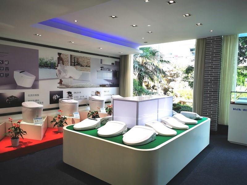智能家居 商机聚点----喜尔康获邀参加2019年第九届中国家电营销年会