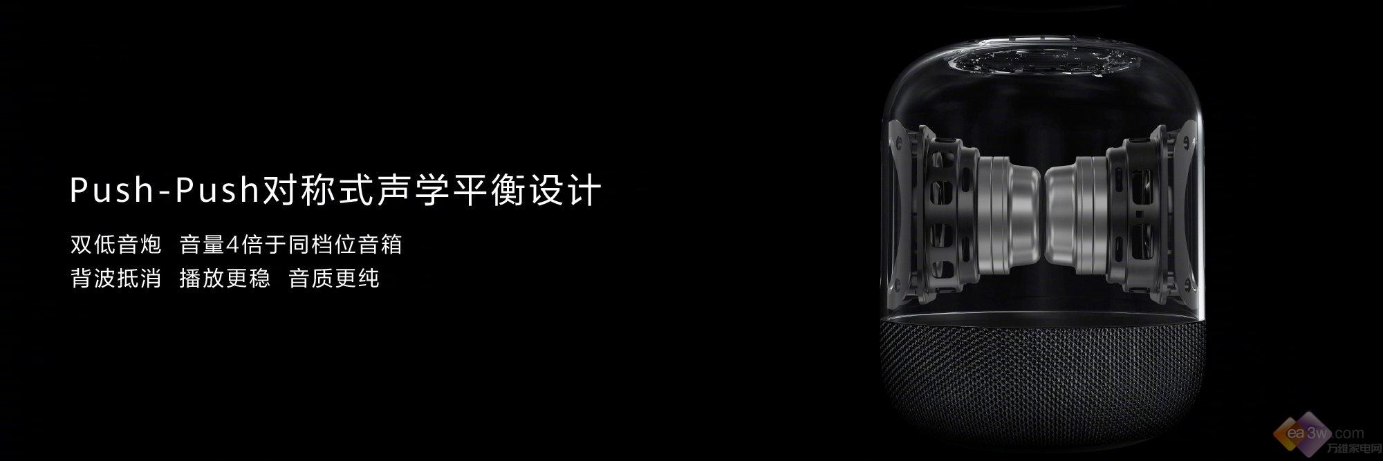 """花1999元买个智能音箱贵? 华为 Sound X告诉你什么叫""""真香"""""""
