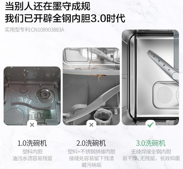 开启全新厨电时代,华帝打造全新升级干态洗碗机V7
