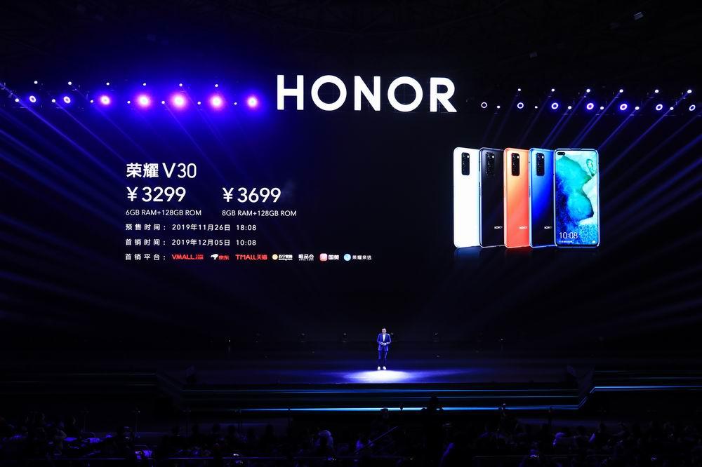 3299元起轻松拥有真正5G手机!荣耀V30系列12月5日开卖