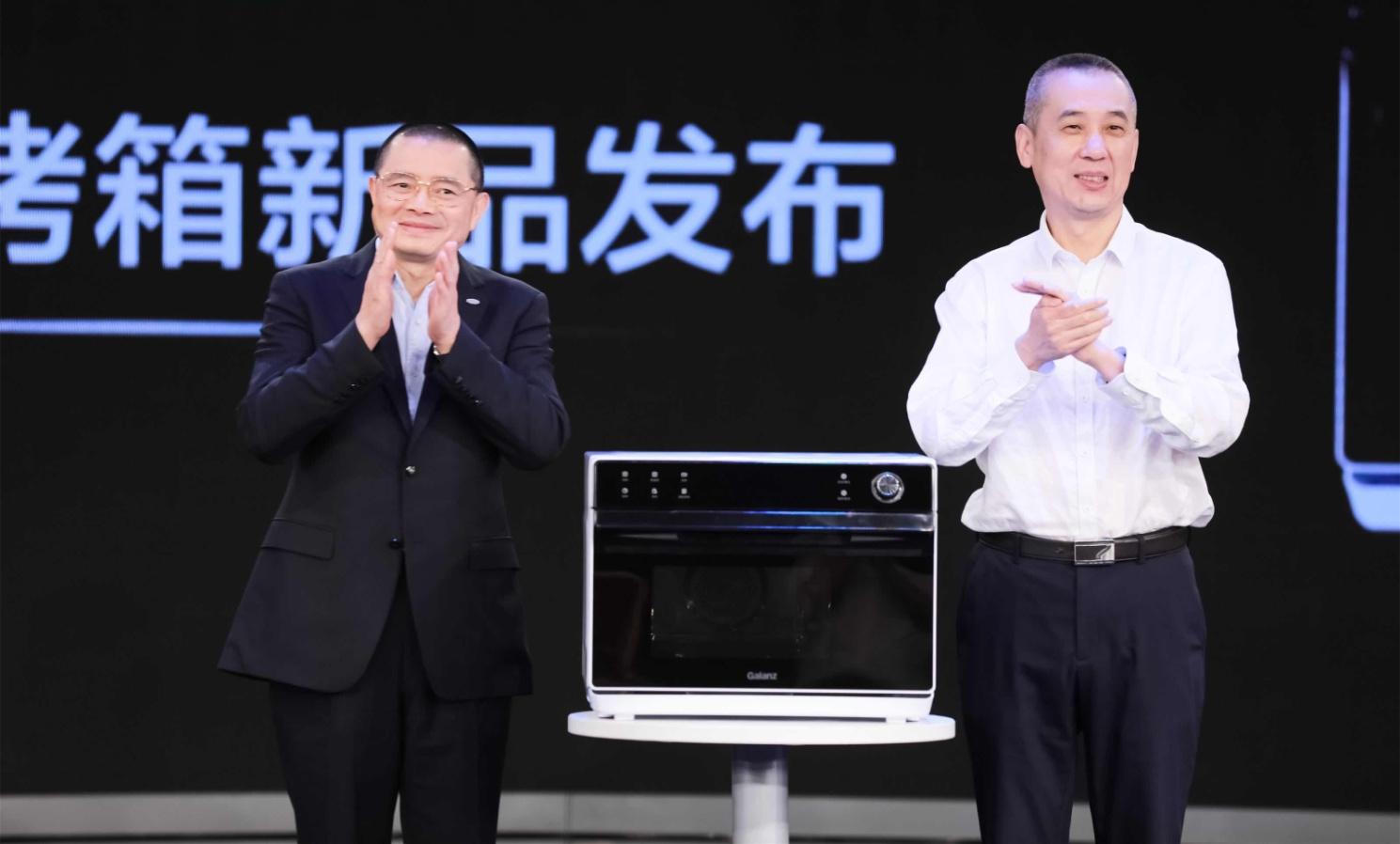 """消费升级新风口来了!""""微波炉第一品牌""""打开一个新的健康电器市场"""