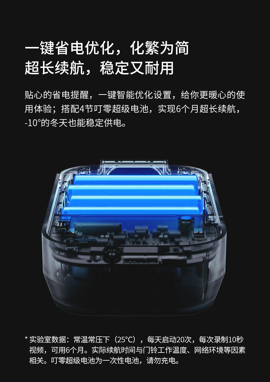 智能门铃品牌叮零推出新品S增强版,二代比一代有哪些改变和升级