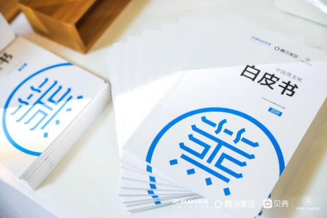 老板电器发布首部中国蒸文化白皮书