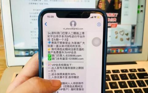 科技早闻:传下代iPhone定制ToF相机模拟人眼,人民日报评水滴筹医院扫楼筹款
