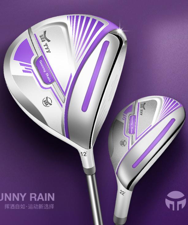十大高尔夫品牌,绅士运动带来卓越人生