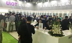 CEE2020第19届北京澳门葡京开户网站展: 创新引领 技术主导