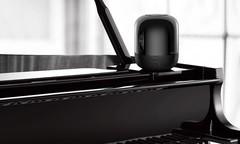 法国帝瓦雷技术加持 华为Sound X发布
