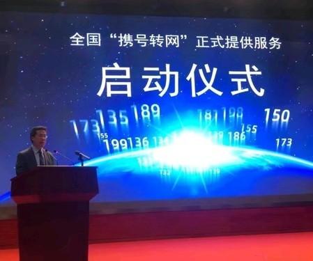 """科技早闻:全国携号转网正式启动,腾讯正式上线社交产品""""有记"""""""