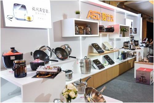 爱仕达亮相中国家电营销年会 三大系列产品全面升级