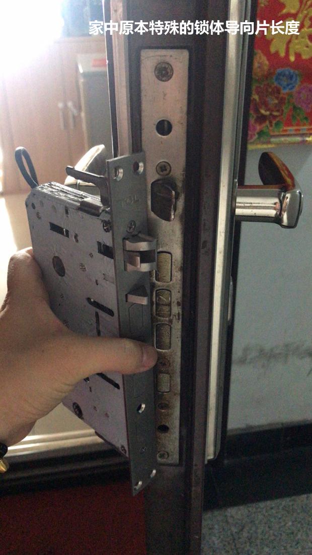 网友试用:一步回家,TCL智能门锁K5带给我便捷的幸福感