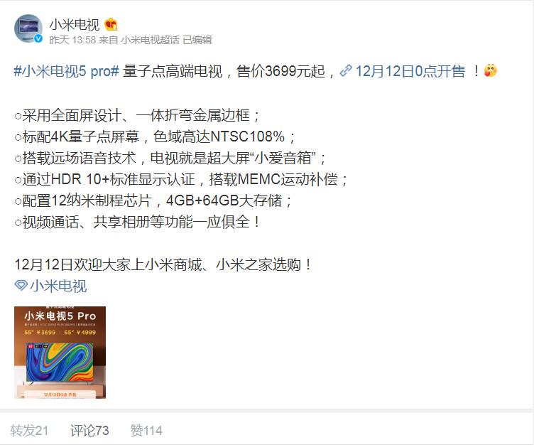 """科技早闻:苏宁双十二开售国行版任天堂Switch,扎克伯格夫妇""""小""""目标:本世纪末治愈人类所有疾病"""