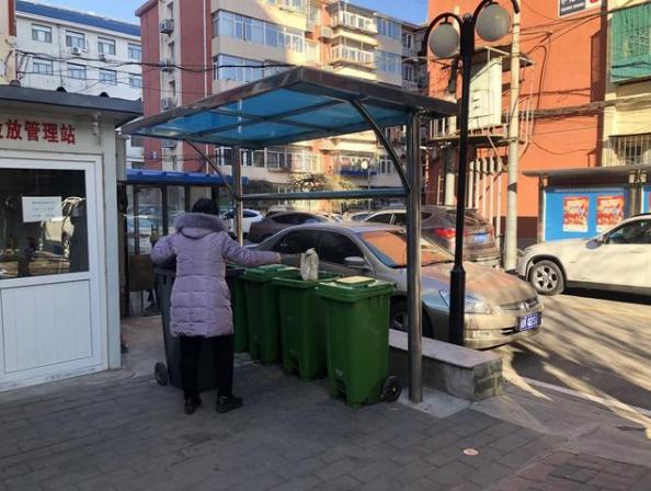 科技早闻:《2019个人信息安全年度报告》发布,北京生活垃圾分类行动方案年底前出台