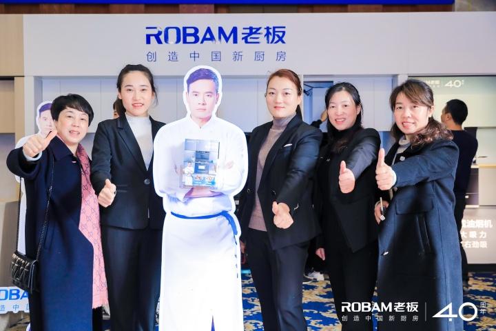 老板集成烟机新品上市,倾力打造中国新厨房