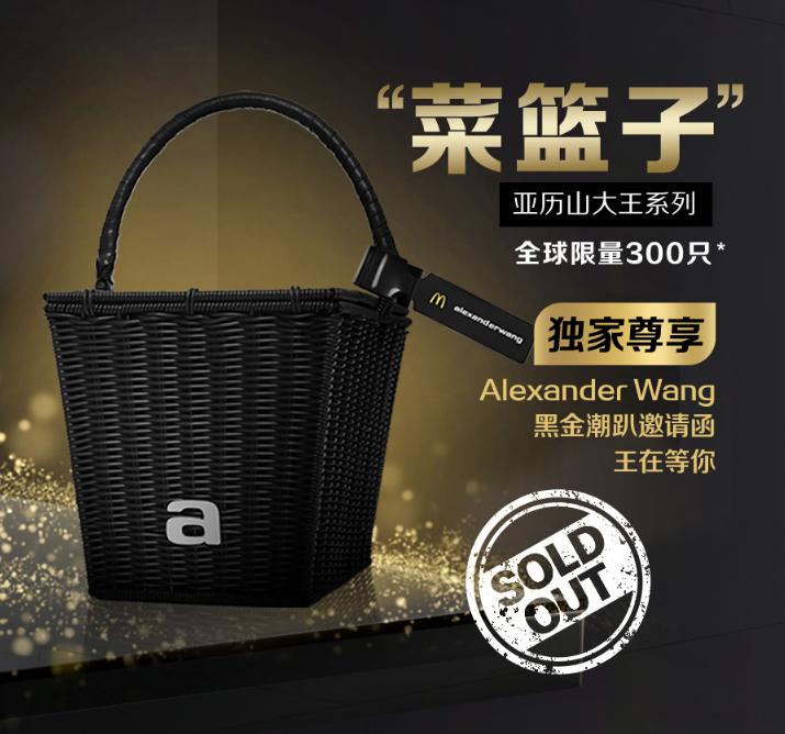 """科技早闻:小米日本发布五款产品,麦当劳Alexander Wang联名黑金""""菜篮子""""售罄"""