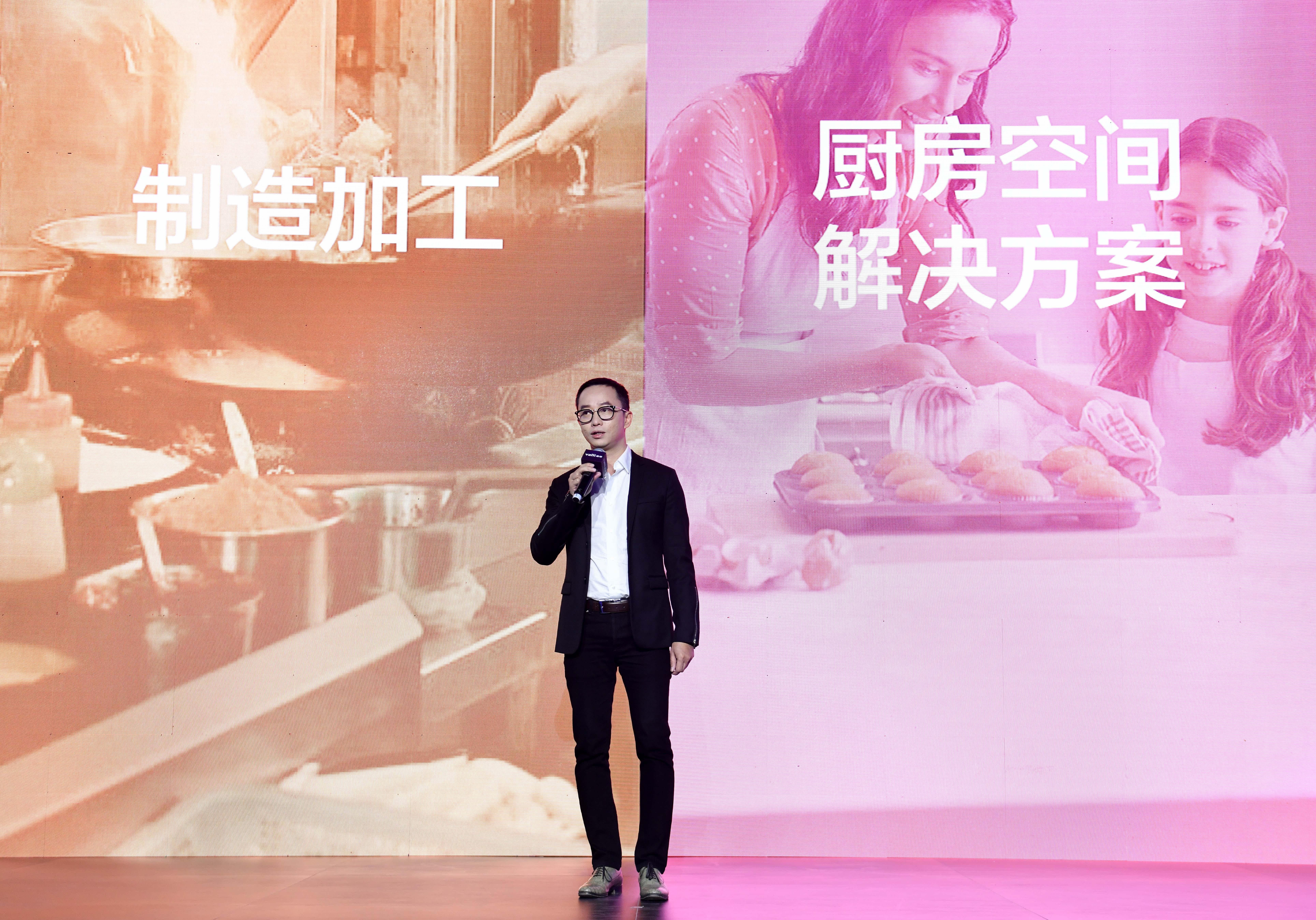 2019华帝华帝未来之约发布会的主角VCOO,也许就是厨房未来的样子