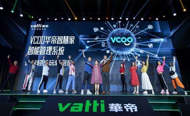 未来厨房什么样?VCOO华帝智慧家打造智慧厨电新概念!