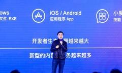 2019中国人工智能年度榜单:小度再获最具创新力产品奖