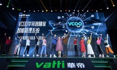 华帝未来之约发布会新品VCOO:真正意义上的全场景是这个样子