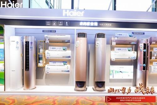 除了价格战,中国空调业还能打什么?