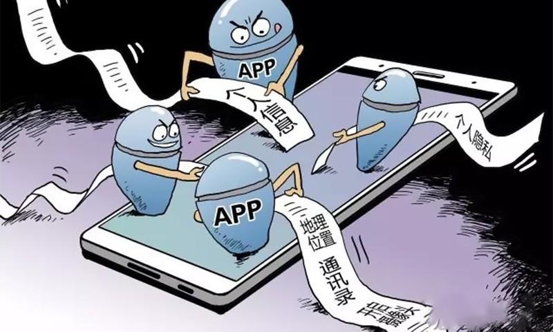 关于手机APP那些涉及安全隐患的行为,你有什么想吐槽的?