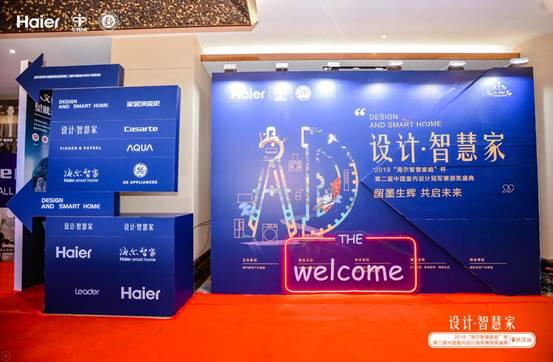 武汉市7200多个小区、3万+户型,海尔智家却有3万+装修方案