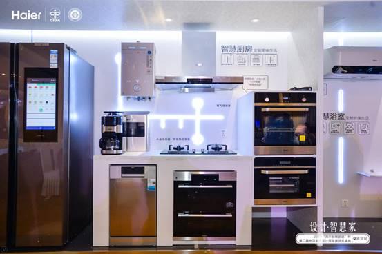 武汉市7200多个幼区、3万+户型,海尔智家却有3万+装修方案