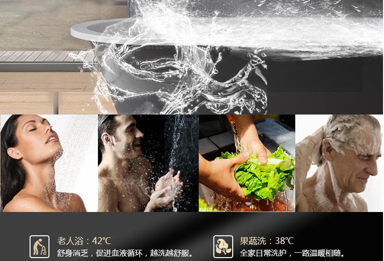 """恒温""""零冷水"""",樱雪燃气热水器专属你的AI热水管家"""