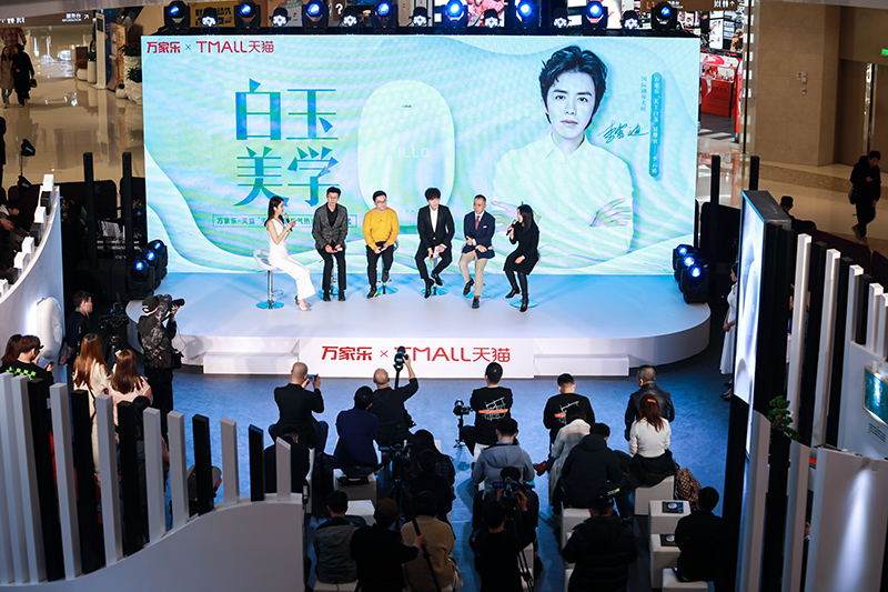 万家乐X天猫天工白玉燃气热水器发布,星推官李云迪出席首发仪式