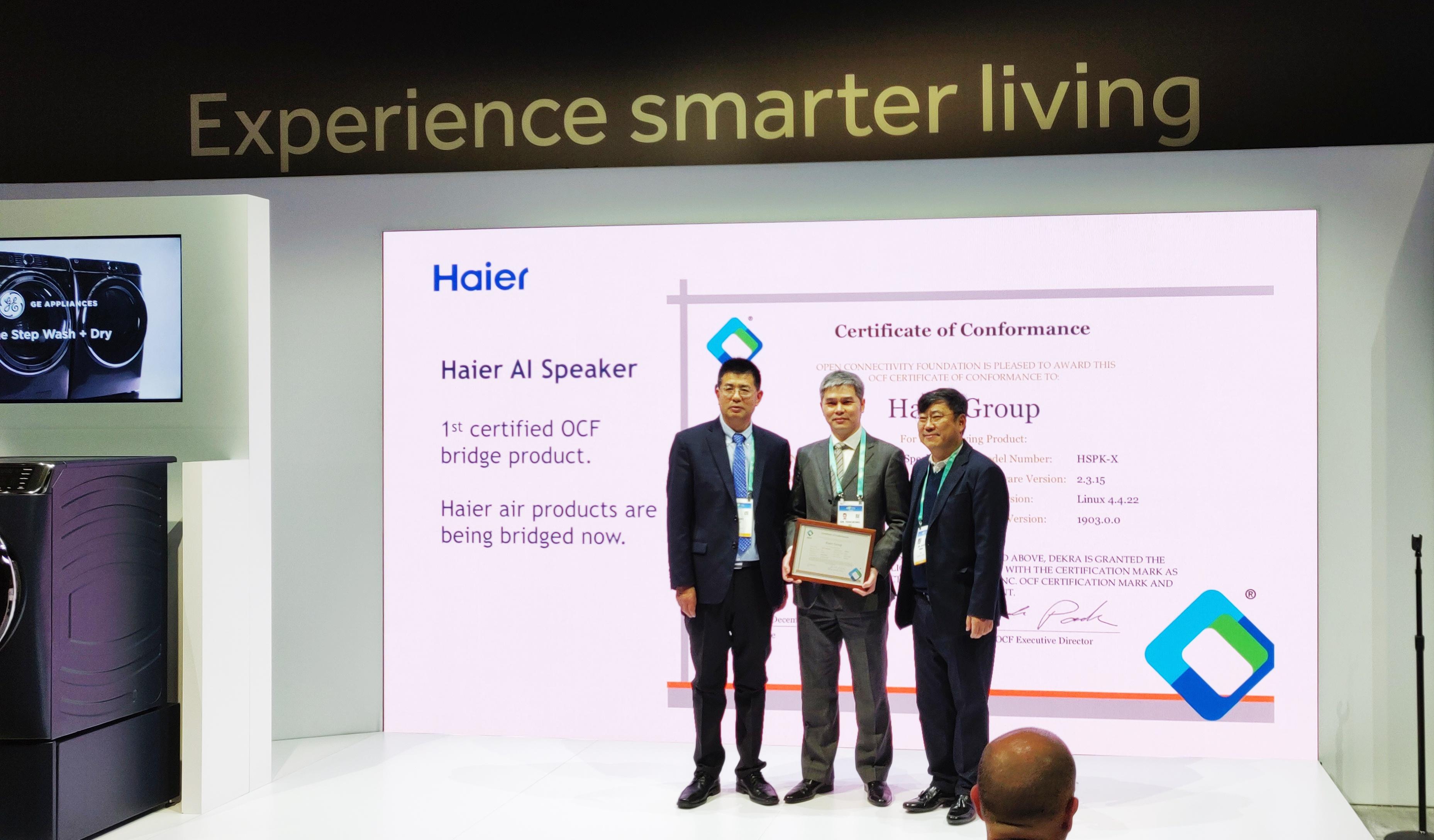 海尔CES展示生态品牌成果:从几百元到几百万元均可定制