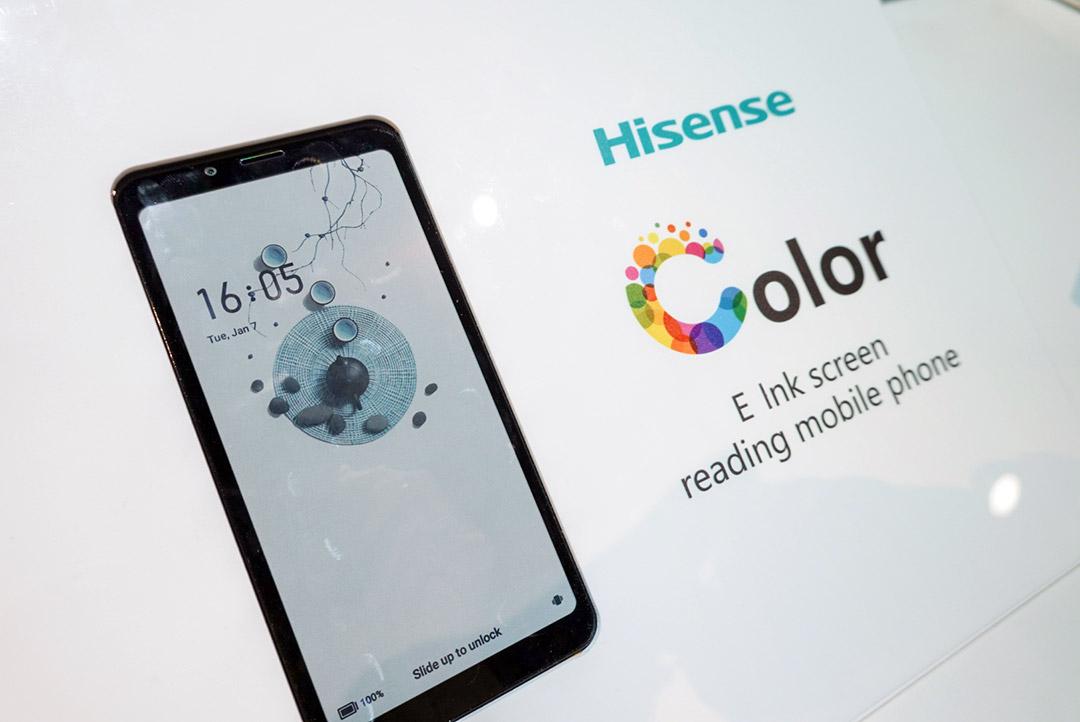 CES2020:海信首发彩色水墨屏阅读手机 开启多彩阅读新革命